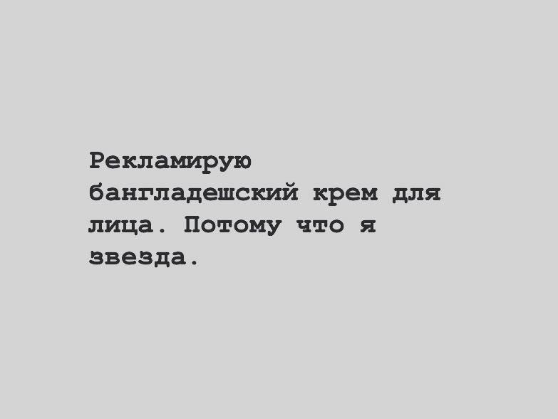 © instagram.com/_larisa_official
