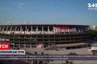 Новини світу: які скандали передували Олімпіаді в Токіо