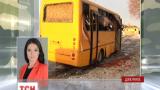 Кількість загиблих під час обстрілу автобусу під Волновахою зросла до 12 осіб