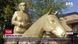 Новини світу: статую Ангели Меркель на коні надрукували на 3D-принтері