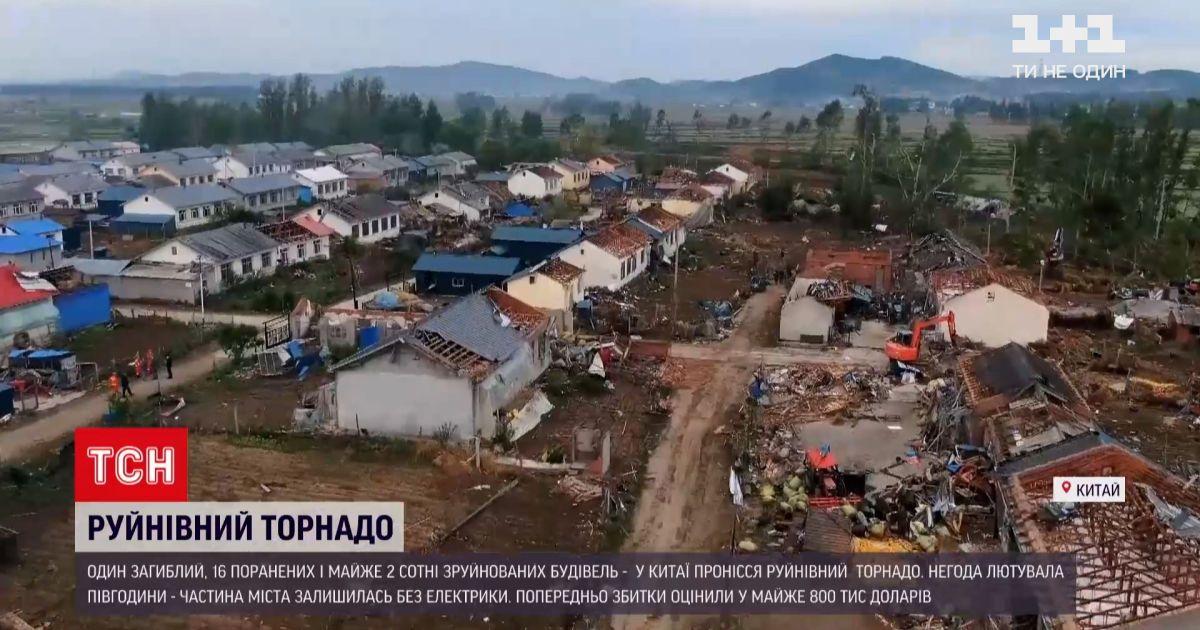 Новости мира: в китайском городе Харбин торнадо разрушил почти две сотни зданий