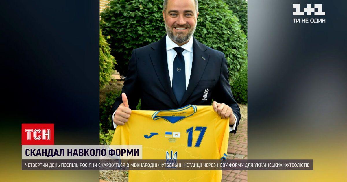 Новости мира: почему УЕФА пошла на уступки россиянам и запретила лозунг на форме украинской сборной