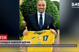 Новини світу: чому УЄФА пішла на поступки росіянам та заборонила гасло на формі української збірної