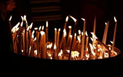 День пророка Іллі: як християнське свято з'єдналося із стародавнім язичництвом в Україні