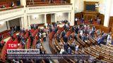 Новости Украины: как будет работать Бюро экономической безопасности