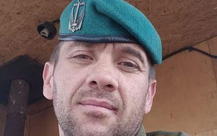 Стало известно имя военного, погибшего в Луганской области в результате минометного обстрела