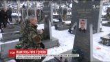 В Україні відзначили 28 річницю виведення радянських військ з Афганістану