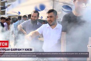 Новости мира: в Киеве более 4 тысяч паломников присоединились к празднованию Курбан-Байрама