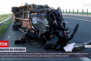 """Новости мира: на трассе """"Дева-Нэдлак"""" автобус с пассажирами врезался в грузовик - каковы причины ДТП"""