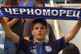 """Як """"Чорноморець"""" став """"середняком"""" Першої ліги"""