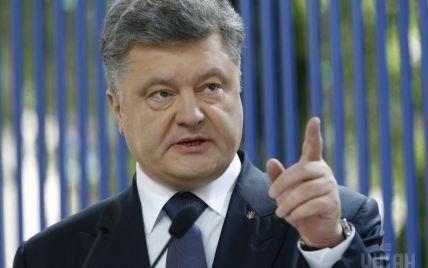 Порошенко недоволен, как Украина движется к безвизовому режиму с ЕС