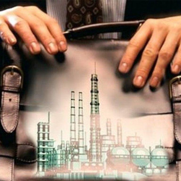 """""""Бюджет має отримати понад 12 млрд грн"""": Шмигаль назвав держпідприємства, які хочуть передати на приватизацію"""