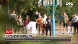 Новости Украины: в Полтаве 10-летняя школьница умерла после урока физкультуры