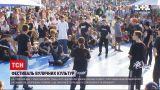 Новости Украины: на столичной ВДНХ отгремел фестиваль уличных культур