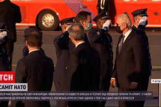 Новини світу: у Брюсселі вперше від початку пандемії зустрінуться лідери країн НАТО