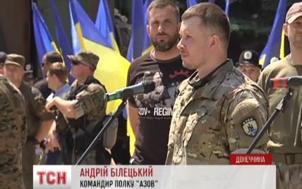 """Бойцы полка """"Азов"""" стали почетными жителями Мариуполя"""