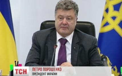 Порошенко закликав депутатів прийняти законопроекти заради створення справедливої судової системи