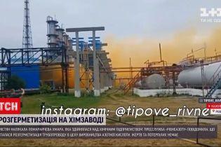 Новости Украины: неподалеку Ровно взорвалось химическое предприятие