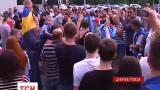 Днепропетровский «Днепр» вернулся домой