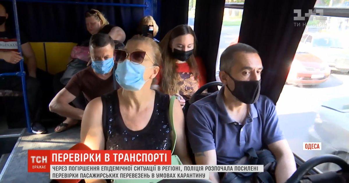 Без скандала не обошлось: как в Одессе усилили контроль за пассажирскими перевозками