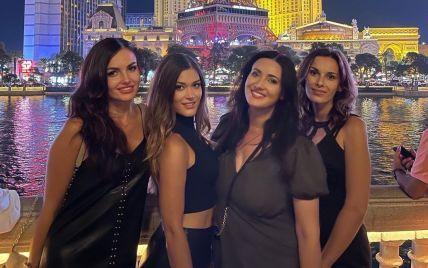 Соломия Витвицкая показала, как развлекалась в Лас-Вегасе с подружками-красавицами