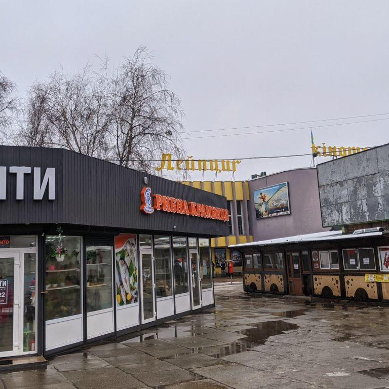 """У Києві на Борщагівці замість """"Шанхаю"""" облаштують сучасний публічний простір"""