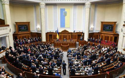 Рада готується голосувати за мовний закон у другому читанні. Головні положення документа