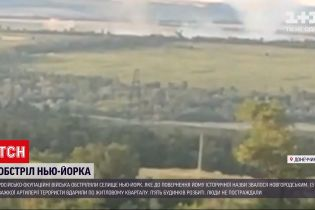 Новости с фронта: боевики обстреляли украинский Нью-Йорк
