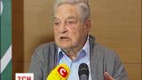 Мільярдер Джордж Сорос збирається інвестувати в Україну