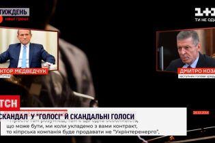 """Календар тижня: зізнання бойовиків так званої """"ДНР"""", судова хімія та вкрадені віруси в холодильнику"""