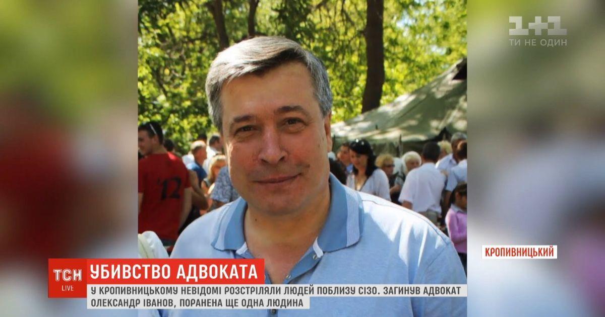 У Кропивницькому невідомі розстріляли людей поблизу СІЗО, загинув адвокат
