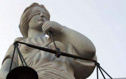 """""""Нова пошта"""" оскаржує штраф Держпродспоживслужби в сумі понад 325 млн грн в суді"""