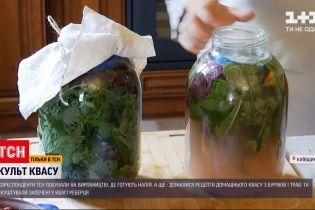 Новини України: як приготувати квас удома з буряку та трав, щоб він мав ще й лікувальні властивості