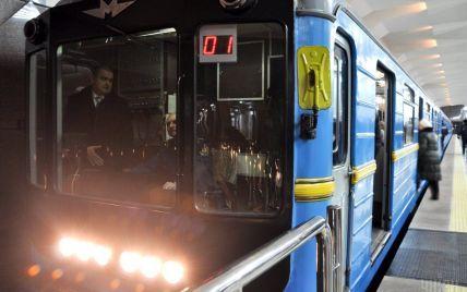 У Києві ненадовго зупинилась гілка метро