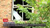 Новини України: які версії слідства щодо вбивства 6-річної дівчинки в Харківській області
