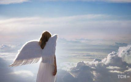 День ангела 22 сентября: кого поздравлять с именинами в этот день