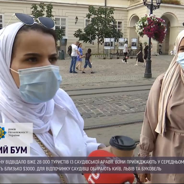 Їдуть до Львова, Києва та на Буковель: до України прибувають багаті туристи з Саудівської Аравії з особливими вимогами