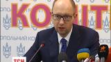 """Правительство распорядилось расследовать деятельность """"Газпрома"""" в Украине"""