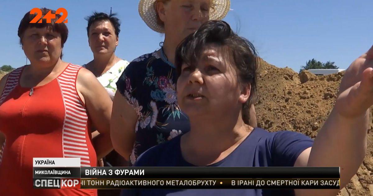 В Николаевской области продолжается скандал вокруг солнечной электростанции