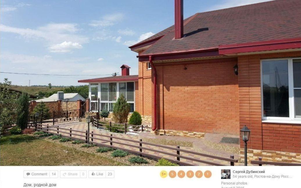 Будинок Дубінського у селі Великий Лог у Ростовській області. / © Bellingcat