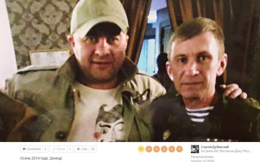 Дубінський разом із російським актором Михайлом Пореченковим у Донецьку восени 2014 року. / © Bellingcat