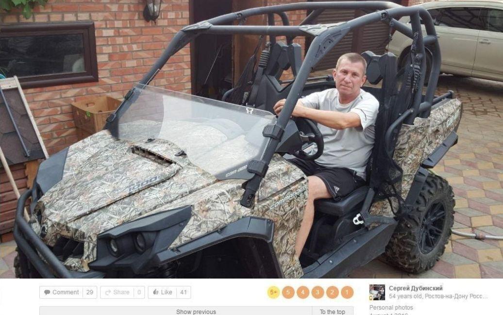 Дубінський насолоджується життям після боїв на Донбасі. / © Bellingcat