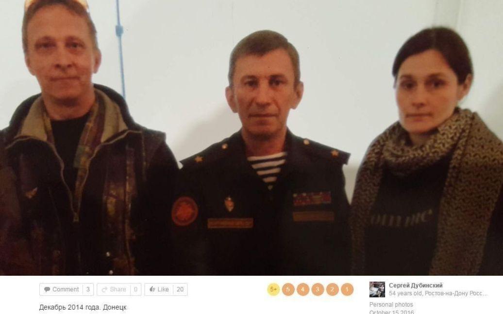 Дубінський разом з Іваном Охлобистіним та його дружиною у Донецьку у грудні 2014 року. / © Bellingcat