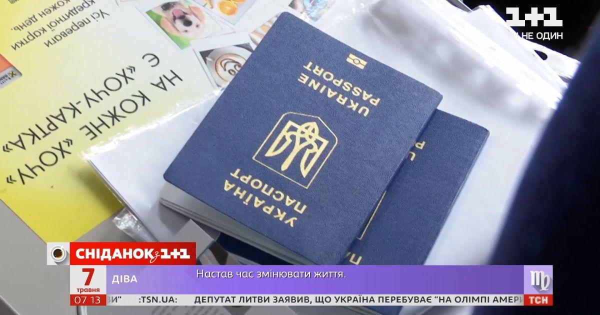 """""""Укрзалізниця"""" відновлює міжнародні сполучення – Економічні новини"""