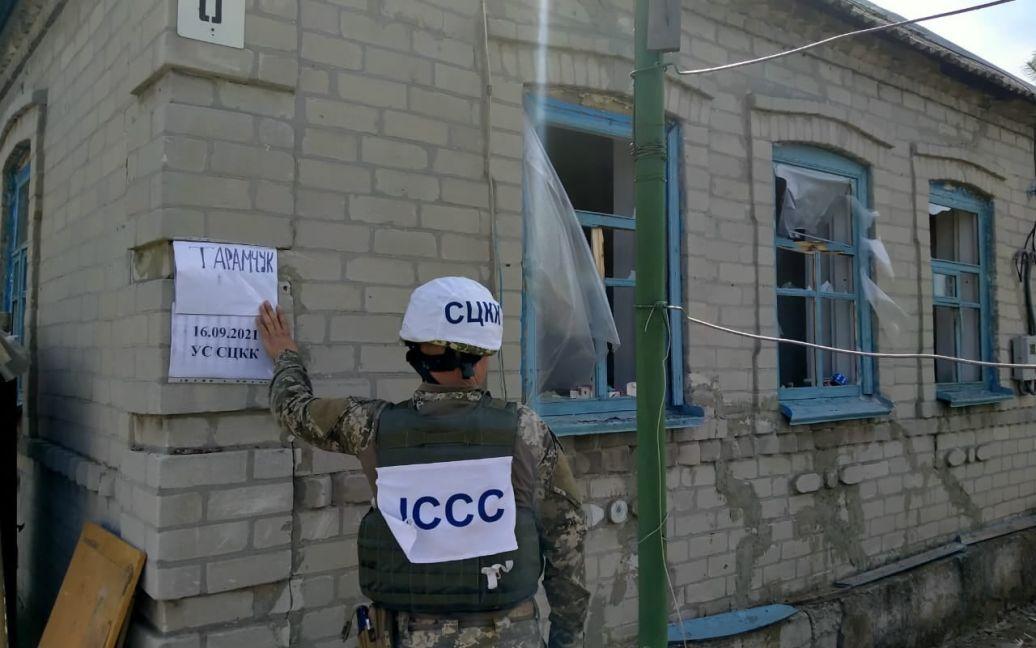 © прес-центр Операції об'єднаних сил