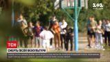 Новини України: у Полтаві після уроку фізкультури не змогли врятувати 10-річну дівчинку