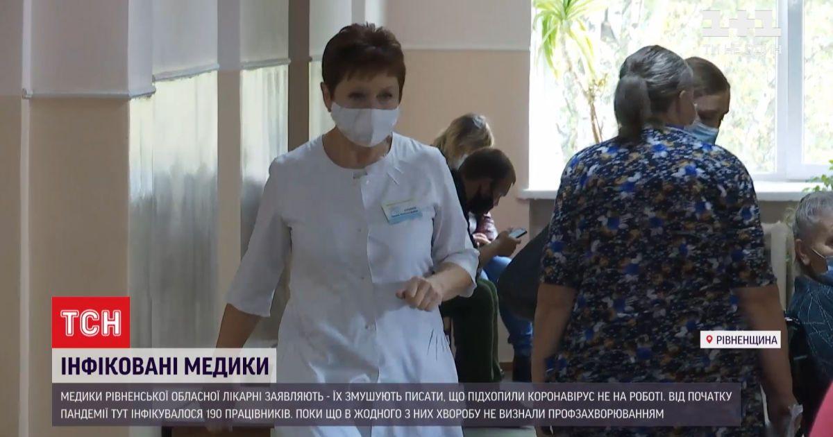 ТСН выяснила, почему коронавирус у медиков не признают профессиональным заболеванием