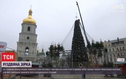 В Киеве на главной елке установили звезду вместо шляпы