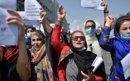 У Кабулі жінки знову вийшли на протест