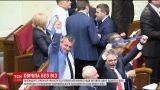 Как президент и Верховная Рада отреагировали на предоставление Украине безвиза